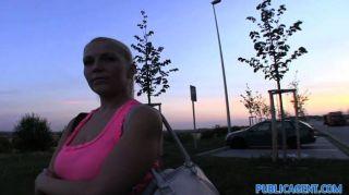 PublicAgent - रूसी गोरा बाहर गड़बड़