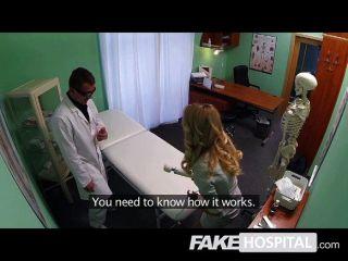 नकली अस्पताल - भव्य गोरा बिक्री प्रतिनिधि
