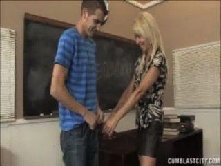 परिपक्व शिक्षक के लिए cumblast