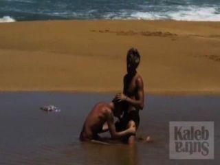 Kaleb सूत्र - बी बी समुद्र तट पदों