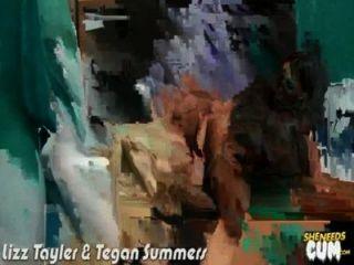 Lizz Tayler और Teagan ग्रीष्मकाल फूहड़ हो जाता है