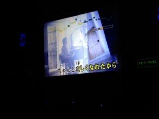 जापानी नंबर 1 इंटरनेट कराओके पुरुषों !!!