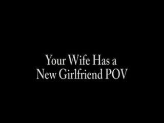 अपनी पत्नी को एक नई प्रेमिका पीओवी है - पैर बुत पैर की पूजा