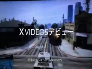 जापानी खेल मिलिए