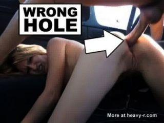 गलत छेद!