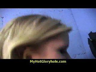 सेक्सी जंगली औरत 2 पर gloryhole deepthroats