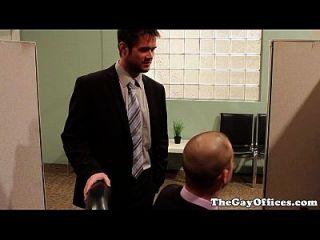 समलैंगिक कार्यालय हंक drilled तक वे सह