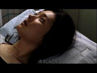 movie22.net.beautiful (2007) 3