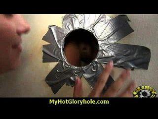 gloryhole blowjob अंतरजातीय शौकिया 22