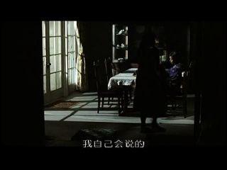 movie22.net। कुंजी 3
