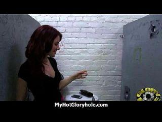 अंतरजातीय सफेद महिला 14 पर gloryhole उसके पाप कबूल
