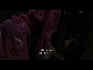 movie22.net.प्रिनस सूकुरा वर्जित सुख (2013) 3