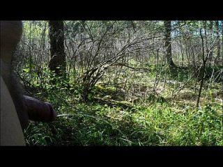 20140908 जंगल में पीइंग