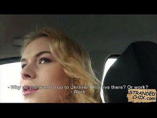 रूसी किशोर अद्भुत blowjob