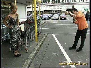 गुदा सेक्स के लिए पिकअप जर्मन stepmom