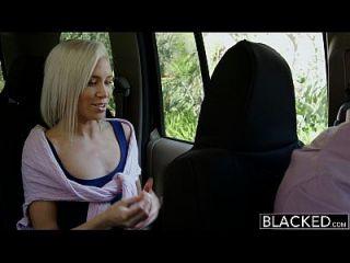 ब्लैक प्रीपी गोल्डन प्रेमिका केएसी जोर्डन बीबीसी के साथ धोखा देती है