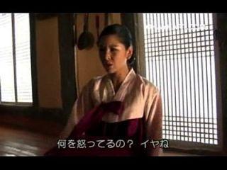 कोरियाई टी.व्ही. वयस्क मूवी भाग 1