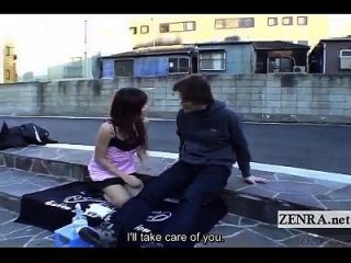 उपशीर्षक चरम जापानी सार्वजनिक नग्नता आउटडोर blowjob