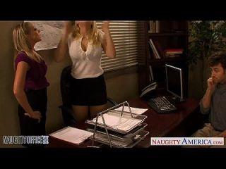 गोरे के कग्नी लिन कर्टर और शॉना लिनी कमबख्त ऑफिस में हैं