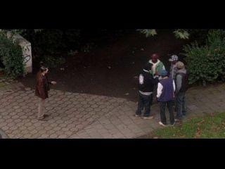 नॉर्मोफोमनीएक खारिज डीपी दृश्य चार्लोटे गेंसबर्ग के साथ