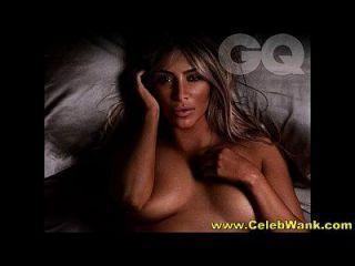 किम कार्दशियन अंतिम नग्न संग्रह
