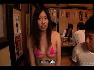 जापानी सेक्सी izakaya स्ट्रिक बिकनी पहने कर्मचारियों उपशीर्षक