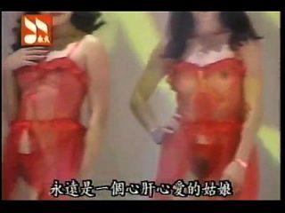 ताइवान स्थायी अधोवस्त्र शो 04