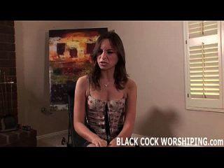 देखो मुझे अपने आप को एक विशाल काला मुर्गा के लिए इलाज