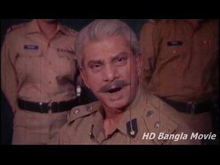 मुठभेड़ बांग्ला पूर्ण मूवी 720p भाग 02