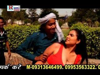 भोजपुरी फ़िल्म चंदनी सूरतीिया से कभी भी सबसे बड़ी भारतीय स्तन मिट जाता है