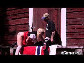 नॉर्वेजियन मोनिकिमिल्फ़ बाहर सड़क पर कमबख्त 17 मई को हो सकता है