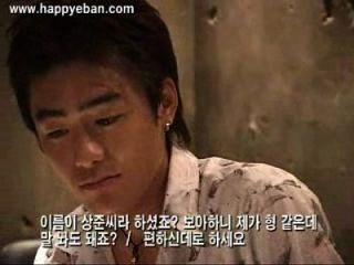 कोरियाई समलैंगिक सॉटकोर प्रेम त्रिकोण