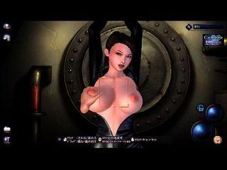 सेक्सी जासूस कमबख्त (yabuki ryoko 3 डी हेनतई)