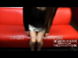 जापानी जापानी शौकिया creampie नमूना 素 人 動画