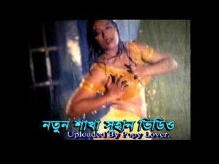 बांग्ला फिल्म बारिश गॉफी द्वारा पॉपी पपी सोना नावी और पुटकी अकेली देईखें