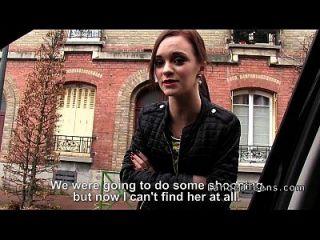 फ्रेंच रेड इंडियन किशोर सार्वजनिक में टक्कर लगी है