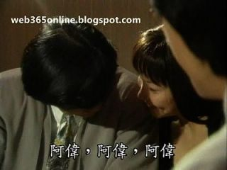[वेब 365online] cat.iii yu.wang.jie.che.1992 1