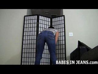 मैं जिस तरह से इन त्वचा चुस्त जीन्स मेरे गधे देखो जॉय बना प्यार करता हूँ