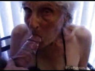 दादी गुलाब