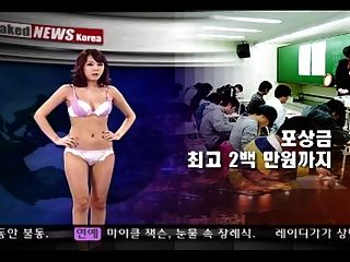 नग्न खबर कोरिया - 08 07 2009