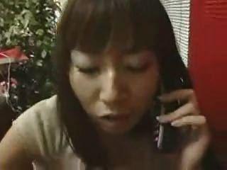 फोन पर