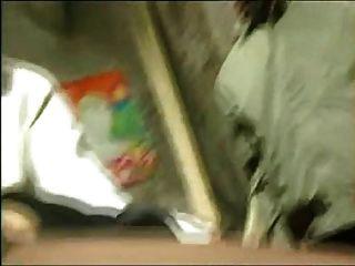 गिरोह बैंग अफ्रीका
