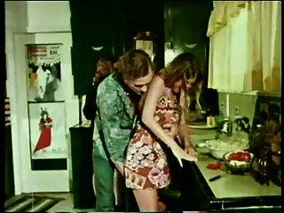 स्विंग बात (1973)