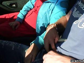 दादी फूहड़ एक अजनबी से कार में किसी न किसी जाता है