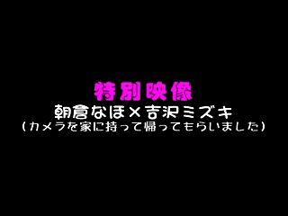 सबसे अच्छा जापानी समलैंगिक चुंबन दृश्य