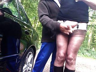 एन सार्वजनिक हस्तमैथुन