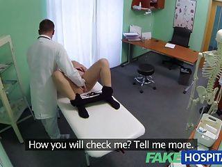 FakeHospital यौन चिकित्सा धार पर नए रोगी का कारण बनता है
