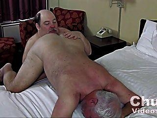परिपक्व आदमी सेक्स