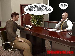 परीक्षा 3 डी समलैंगिक कार्टून एनिमेटेड कॉमिक्स पर पहली बार समलैंगिक बकवास