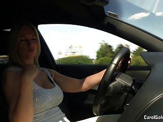 संचिका कैरोल goldnerova चारों ओर ड्राइव
